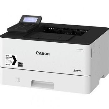 Imprimanta laser mono Canon LBP214DW, dimensiune A4, duplex, viteza max 38ppm, rezolutie 1200x1200dpi, procesor: 800Mhz, memorie 1GB RAM, alimentare