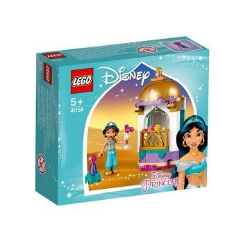 Micutul turn al Jasminei (41158)