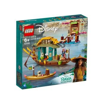 Barca lui Boun
