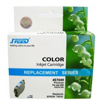 Cartus cerneala compatibil cu Epson T332
