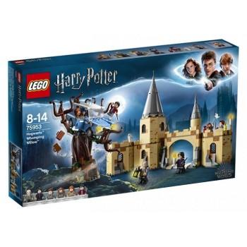 Salcia Batausa de la Hogwarts (75953)