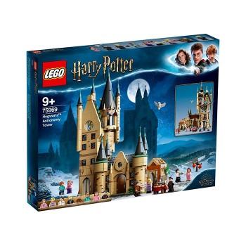 Turnul de astronomie de la Hogwarts (75969)